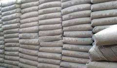 常见之防水材料:水泥系列防水材