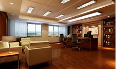 齐装网教你选择最好的办公室风水植物