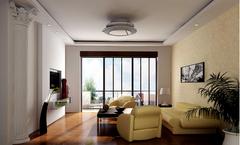 客厅装修设计 客厅财位装修禁忌