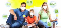 油漆气味对孕妇危害大 该怎样防护