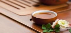 你的办公室有茶文化么?