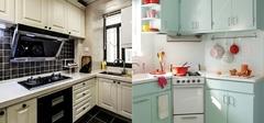 9款小清新厨房装修效果图 让你爱上做饭