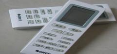 怎么让手机具备格力空调遥控器的功能呢?