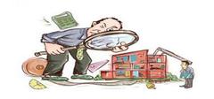 新房收房需注意哪些事项 高手教你收房秘笈