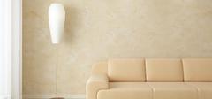 【墙布和墙纸】墙布和墙纸的区别在哪儿?