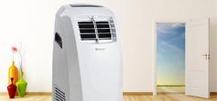 移动式空调是什么?