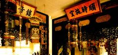和孟静娴的扮演者杨淇 一起走进中式风格深宫后院