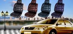 汽车坐垫怎么选?哪个牌子比较好?
