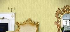墙面装饰材质大百科