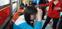 女孩乘公交未让座遭老人扇耳光