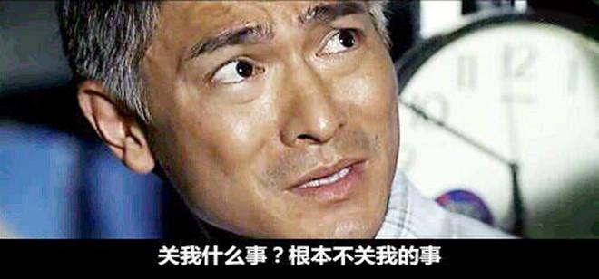空管局刘德华被查,具体是什么原因呢?