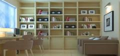 书房风水 书房家具怎么摆放?