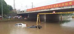 北京暴雨来袭 多处被淹