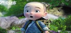 《西游记之大圣归来》好评如潮   中国动画希望的火苗被点燃