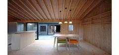 教你怎么装修出小空间的餐厅