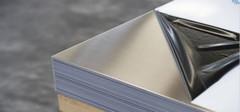 不锈钢板材特点你了解吗?