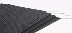 碳纤维板的用途是什么
