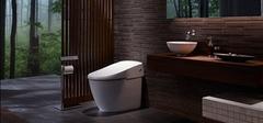 一款智能马桶,让你的卫生间装修更完美