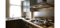 厨房装修要注意抽油烟机的安装高度