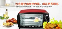 如何选购一个实用的烤箱?经验技巧交给你
