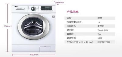 �Lω筒洗衣�C尺寸↑,�L筒洗≡衣�C∑ �x�方法