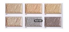 陶瓷外墙砖的铺贴施工操作要求有哪些