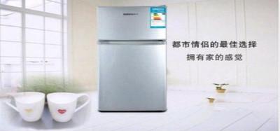 海浪冰箱�怎麽�� 海浪冰箱�r格是多少