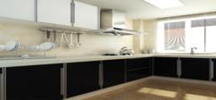 厨房装修有哪些风水禁忌,如何解决?