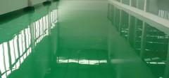 如何保养环氧地坪漆