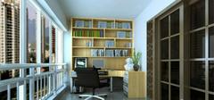 房屋改造之将阳台改成书房