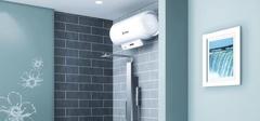 热水器十大品牌有哪些?