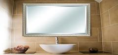 卫生间镜子摆放有哪些风水?