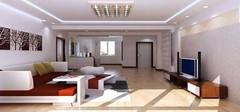 如何布置客厅风水才能让你财源广进?