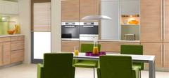 盘点不同形状的厨房风水的影响