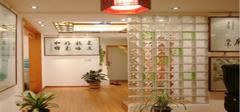 巧用玻璃砖              为您的居室增彩