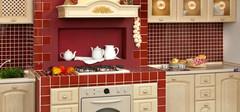 解厨房位置与风水的关联