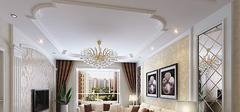 有哪些常见的客厅装修吊顶类型?