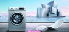 小天鹅洗衣机的特点有哪些?