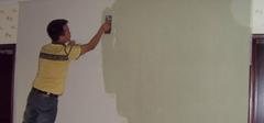避免墙面颜色不均的六个步骤