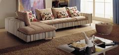 什么牌子的布艺沙发比较好?