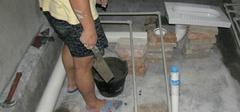 下沉式卫生间的优缺点