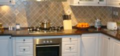 厨房地砖风水,颜色也有讲究哦!