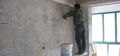 墙面基层处理工艺大全