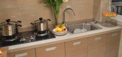 厨房样板房,设计应该把握的原则