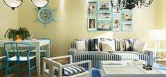 单身狗最爱的地中海风格公寓,专享迷情风!