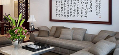 新中式风格装修效果图,打造三室两厅空间!