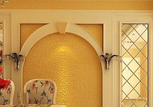 家装涂料装饰效果图