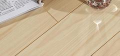 如何选购浅色实木地板?