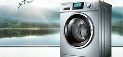 滚筒洗衣机的优缺点有哪些?