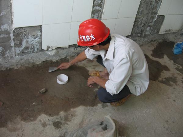 厨房防水施工
